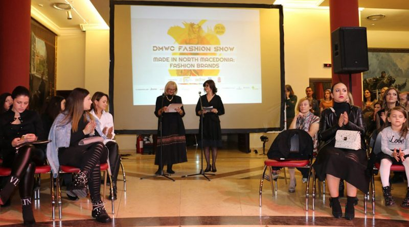 """DMWC Fachion show """"Made in North Macedonia:Fashion Brands"""""""